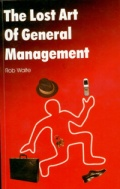 the-lost-art-of-general-mgmt