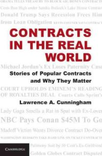 contracts-in-the-real-world
