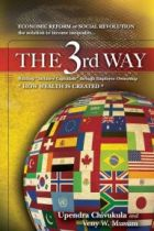 the-3rd-way