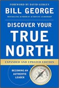 discover-your-true-north